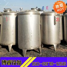 厂家供应不锈钢储罐,加工定制食品储罐,不锈钢搅拌罐