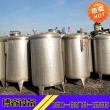 出售二手食品储罐,304材质食品级不锈钢储罐,二手储罐价格,型号齐全图片
