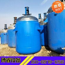 淄博二手反应釜,二手10吨不锈钢反应釜出售,价格优惠,质量保证