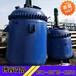 金华供应二手10吨不锈钢反应釜,二手反应釜价格,质量保证