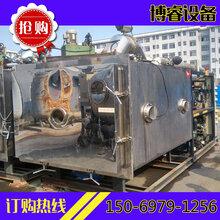 转让二手冻干机,东富龙真空冻干机,型号齐全,质量保证图片