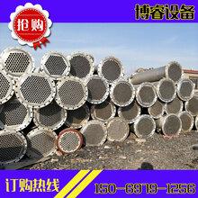 出售500平方列管冷凝器,二手不锈钢冷凝器价格,质量保证图片