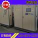淮北供应二手冻干机,13平方真空冷冻干燥机处理,质量保证
