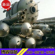 回收二手蒸发器,2吨MVR蒸发器,设备现货,九成新图片