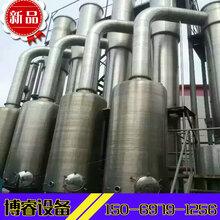 转让二手蒸发器,二手3吨三效浓缩蒸发器,货源充足,质量保证图片