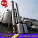 供应二手蒸发器,1吨单效浓缩蒸发器28台出售,价格优惠