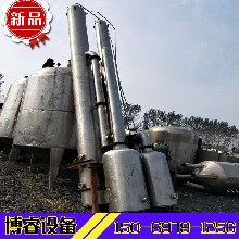 供应二手蒸发器,1吨单效浓缩蒸发器28台出售,价格优惠图片
