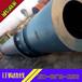 長春處理二手1.2米×12米滾筒烘干機,回收二手滾筒烘干機價格