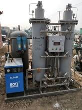 绵阳出售二手制氮机,二手35立方制氮机价格图片