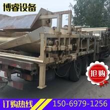 出售二手3米×12米帶式過濾機,污泥脫水壓榨一體機,質量保證圖片