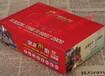 山西太原盒抽纸-中国银行-农业银行-民生银行盒抽纸招商银行盒抽纸巾