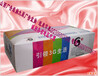 忽如一夜春风来,山西太原彩色纸巾盒抽纸华帆来,广告盒抽华帆来