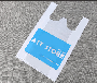 太原信封袋子印刷太原企業信封袋檔案袋塑料袋手提袋