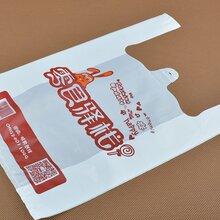 6.18太原彩印塑料袋超市塑料袋太原超市塑料袋图片