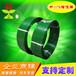 无锡生产pet1606、1608/1609绿色塑钢带