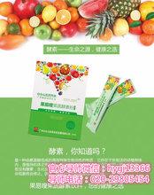 广州白云山果易嗖好吃吗?减肥有效吗?