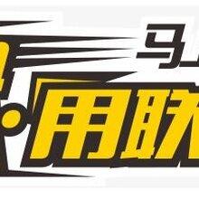 東莞聯通無線固話石龍分公司圖片
