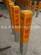 燃氣管道警示樁