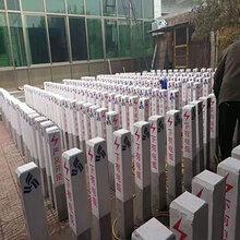鄭州水泥標志樁地界標志樁廠家種類區別圖片