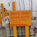 加密樁廠燃氣加密樁保定供銷廠