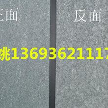惠华高密度埃特板水泥清水板图片