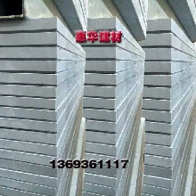 惠華增強纖維水泥LOFT閣樓板R1型圖片