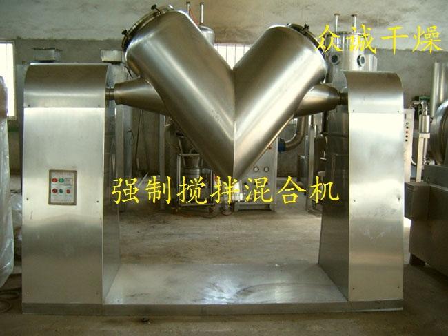 V型强制搅拌混合机搅拌混合设备