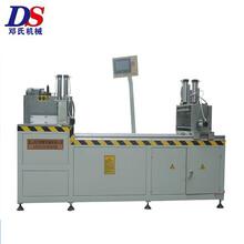 各类铝型材切割机生产厂家-邓氏精密机械有限公司