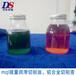 厂家批发铝型材专用切削油,环保型润滑冷却液便宜