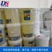 鄧氏機械鋁材加工切削液/微量壓鑄鋁潤滑油
