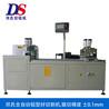 厂家直销铝合金锯切机DS-A500铝条切割机