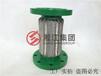 绵阳橡胶减震器软接头厂家批发