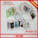 永州广告扑克牌制作厂家/永州广告扑克牌订做
