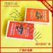 北京扑克牌厂家/北京扑克牌订做