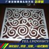 雕花铝单板厂家直销售外墙铝板镂空板