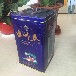 白酒铁盒生产山东大型酒盒制作厂供应可定制