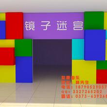 镜子迷宫门头设计,镜子迷宫原理新型镜子迷宫厂家
