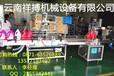 全自动4管6管8管10管12管伺服灌装线XBGZX-4G/6G/8G