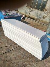 供应自卸车车厢滑板表面平整耐磨光滑安装简单使用寿命长厂家直销图片