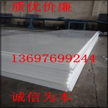 超高分子量聚乙烯板材聚乙烯板材,塑料衬板,车厢滑板,厂家直销价格优惠图片