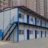 钢结构活动房钢结构活动房价格_优质钢结构活动房批发/