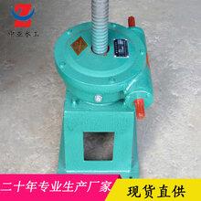 浙江螺杆式启闭机杭州手电两用启闭机图片