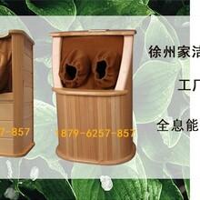 廠家批發_全息能量養生桶_遠紅外線足療桶圖片