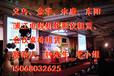 义乌、金华、永康、东阳、浦江电视机投影仪租赁、会议桌椅租赁