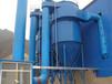铸造厂除尘器供应厂家山西瑞洁环保