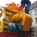 厂家特惠JS3000大型搅拌机搅拌机操作规程