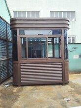 岗亭厂家直销氟碳喷涂岗亭,钢结构治安岗亭图片