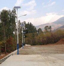 贵州遵义县6米锂电池太阳能路灯多少钱一套图片