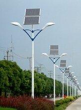 贵州遵义余庆县8米双臂太阳能路灯多少钱一套厂家定制图片