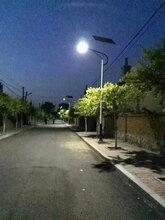 四川成都温江区6米锂电池太阳能路灯多少钱一套图片